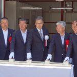 Inauguration de la Centrale Hydroélectrique de ITOSHIRO