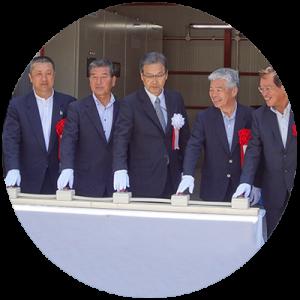 Giappone – Inaugurazione Centrale Idroelettrica ITOSHIRO
