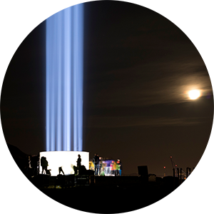 Accenditori IREM: Imagine Peace Tower di Yoko Ono